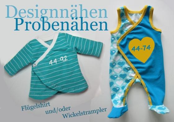 probenähen_baby2017